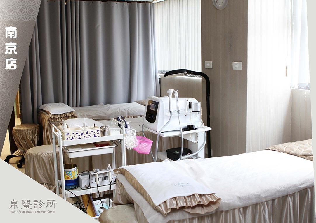 帛瑿診所 5