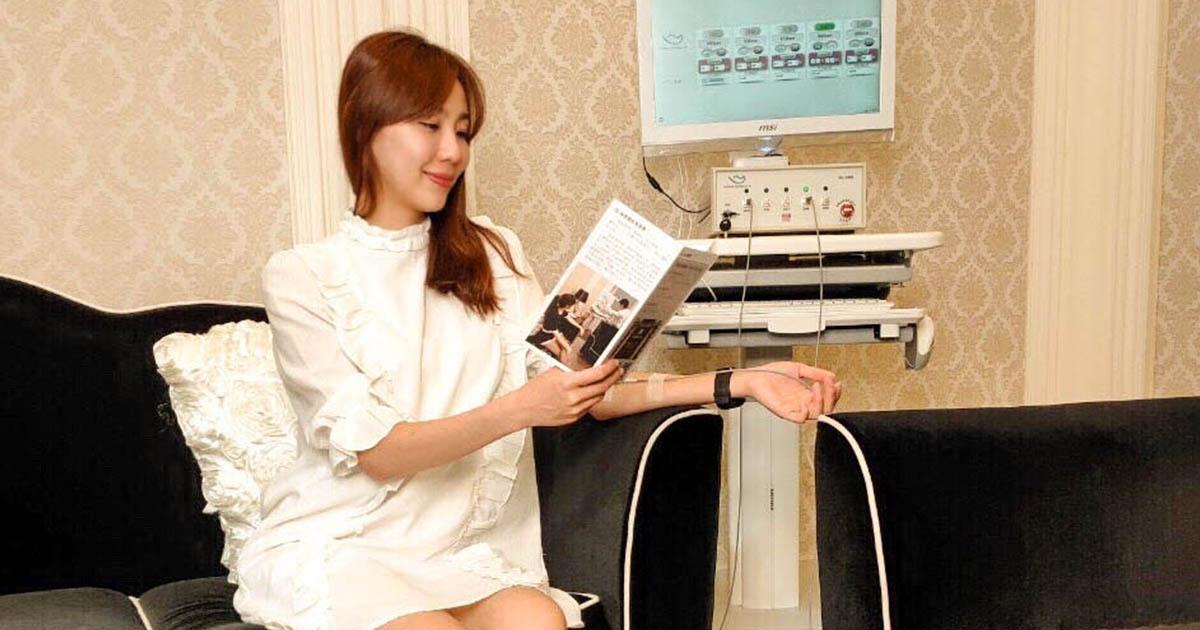 帛瑿診所正式成為台灣 – 新一代靜脈雷射儀授權教育訓練中心 1