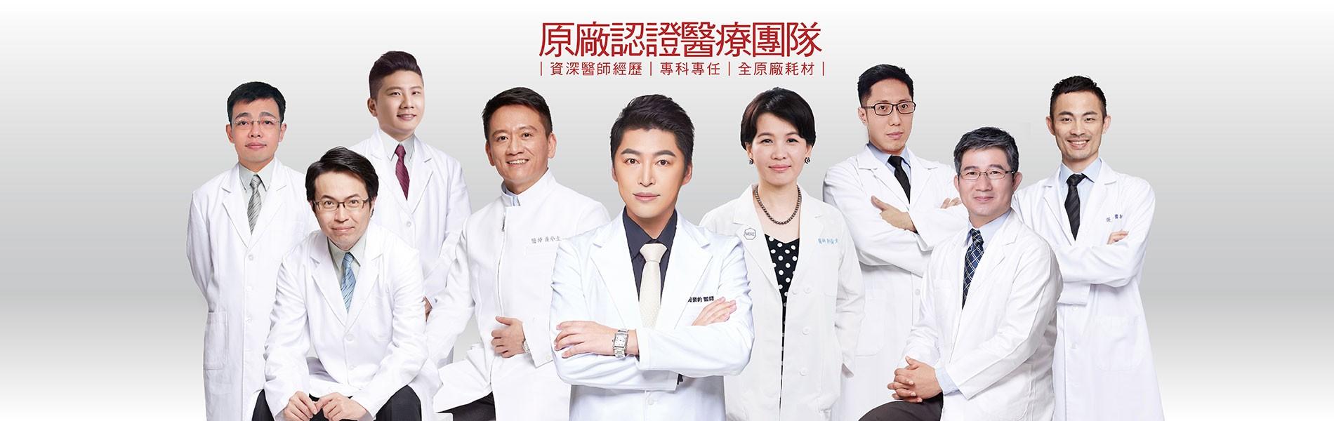 名瑿醫美診所 1