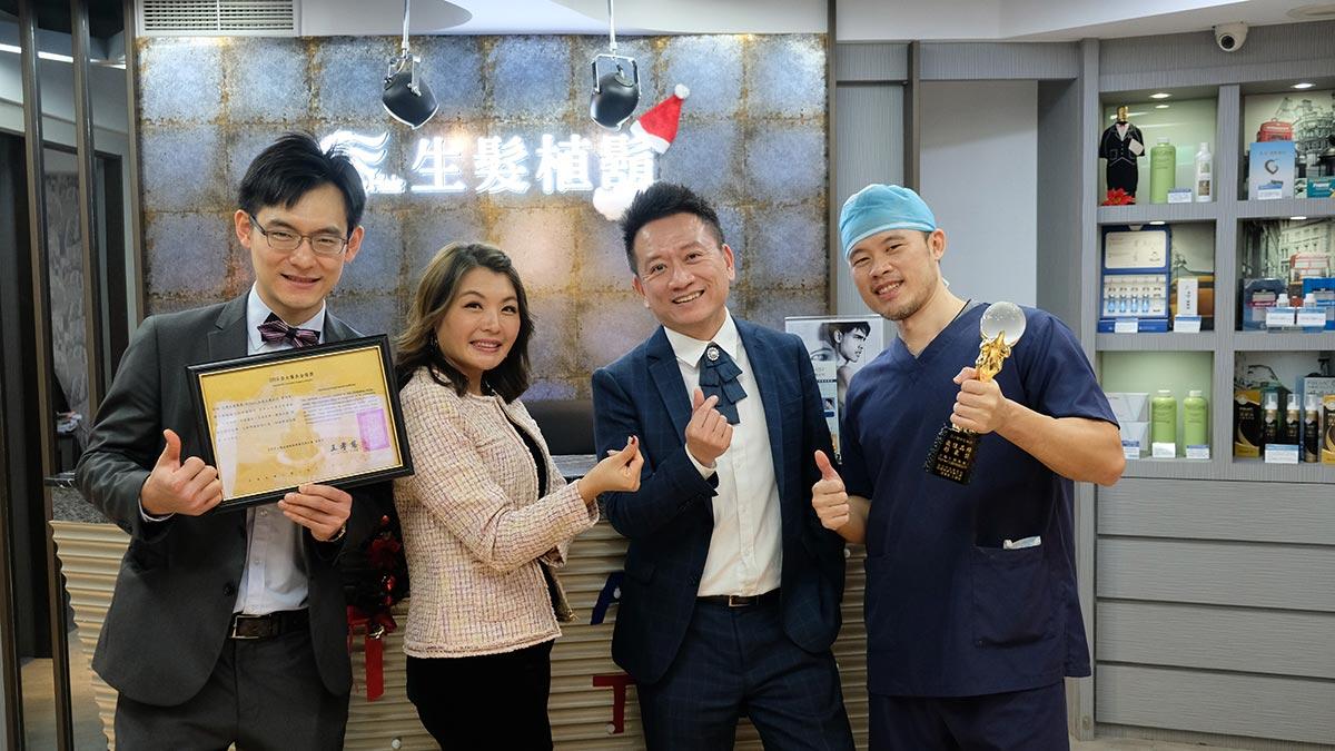 太瑿生醫集團榮獲亞太醫美金像獎「最佳品牌形象獎」 4
